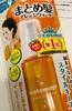 1F6911B1-C68E-4041-9… by ちいMamさん