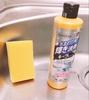 輝き洗剤キーラ / 水まわり用 輝き洗剤キーラ(by ゆう★★★さん)
