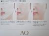 AQ クレンシ゛ンク゛ by shiropoppoさん