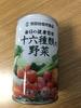 image.jpg by MRPさん