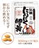 伝統にんにく卵黄 by シーザージュニアさん