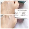 2021-10-11 21:24:56 by ☆なったん★さん