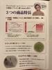 IMG_6172.JPG by mierinmierinさん