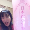 DCE0C1BC-3136-4ACE-AC53-B1B3A333F26D.j… by 羽希☆さん