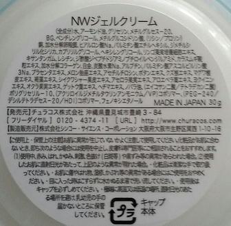 2019-07-11 10:09:35 by あやこねこさん
