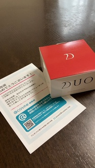 2AADD37B-2897-4FC8-9599-3A3207B3668D.jpeg by ましゃしゃんさん