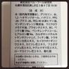 2015-11-12 21:25:02 by ☆★Rose★☆さん