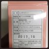 2015-11-28 22:10:03 by ☆★Rose★☆さん