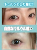 FLANMY / 1DAY COLOR CONTACT LENS(by ○さっちん○さん)