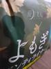 2013-03-13 23:53:23 by ★ムヒカ★さん