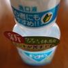 2015-01-18 23:05:35 by ★ムヒカ★さん