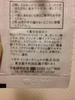 2013-07-22 01:26:32 by *やまぽ*さん