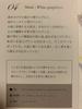 BF388421-2032-455E-9DDA-80F4816A5C9C.jpeg by チョコリーヌ☆さん