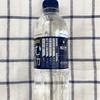 DAE08F73-59FE-4534-B… by rina*゚さん