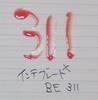 2016-08-20 00:58:38 by そそsoさん