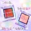2020-09-06 14:50:13 by mugi.cosmeさん