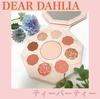 DEAR DAHLIA / ブルーミング エディション シークレット ガーデン パレット(by mugi.cosmeさん)