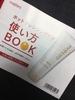 IMG_9493.JPG by 0823☆さん