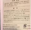 キャプチャyuo.PNG by りゅうとかりんママさん