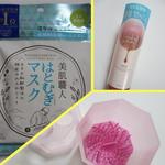 桃の香りと時短洗浄&プチマスク