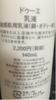 2018-05-24 20:52:59 by へるちゃんさん