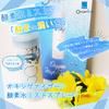Oxygenizer(オキシゲナイザー) / オキシゲナイザー酸素水ミストスプレー(by zelneさん)