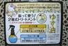 2015-11-06 05:20:16 by eikeroroさん