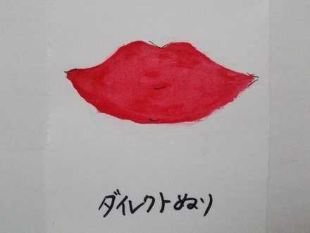 by eikeroroさん の画像