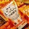 スベルティ(イムノス) / ぱっくん分解酵母(by hittan-08さん)