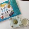 9FB54378-83FF-4E5B-9… by ayachapiさん