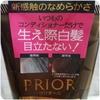 2020-05-06_15.59.24.… by かっぱちーちゃんさん