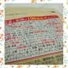 ☆白ひげ海賊団☆白ひげ危機一髪☆-135… by KIRYUさん