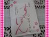 2013-07-03 09:50:58 by KIRYUさん