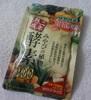 2012-11-10 19:10:37 by 水紀。さん