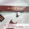 IMG_20210518_054708_… by かえちゃん!さん