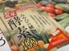 2012-11-11 19:07:59 by utsuroさん