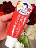 2015-09-29 18:03:16 by misscreoさん