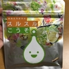 IMG_5010.JPG by demiko426さん