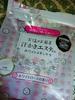 BeautyPlus_20181109221216710_save.jpg by ぴめぬさん