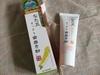 なた豆すっきりシリーズ / なた豆すっきり歯磨き粉(by greenbird2004さん)