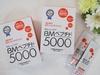 BMペプチド5000 by kuroisaさん