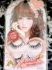2012-05-01 02:47:37 by 平成のage嬢さん