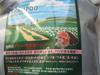 2013-10-19 16:50:22 by kikiruru*さん