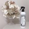 BOTANISCHAFT / ボタニシャフト 植物性除菌消臭剤スプレー 無香料(by 森のうさぎさんさん)