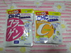 DHC / コラーゲン(by Minnieちゃんさん)