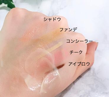 by PASiMEさん の画像