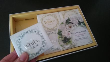 花王ホワイト セレクト / 花王ホワイト by やわわさん の画像