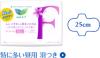2012-10-31 12:06:42 by くろくーろさん