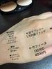 2020-11-15 15:33:29 by ★ねね★さまさん