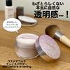 コスメデコルテ / フェイスパウダー(by chocola-catさん)